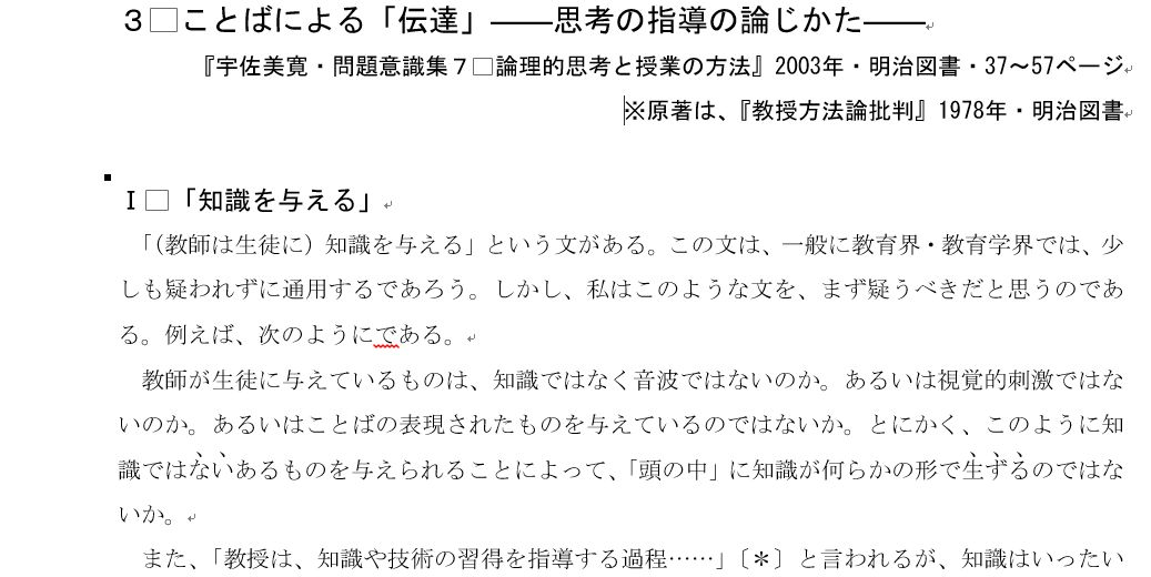 f:id:akashi_keirin:20200918082915j:plain