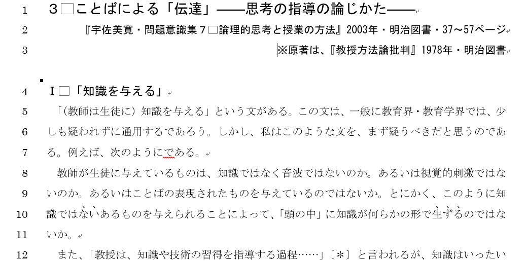 f:id:akashi_keirin:20200918082919j:plain
