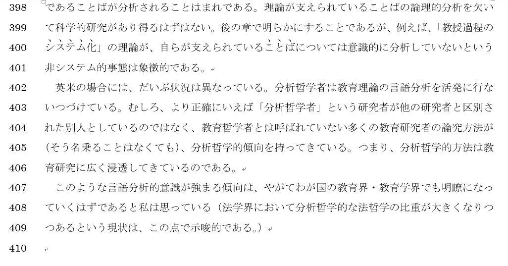 f:id:akashi_keirin:20200918082925j:plain