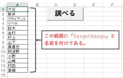 f:id:akashi_keirin:20201018090209j:plain