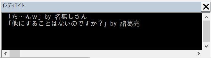 f:id:akashi_keirin:20201230111901j:plain