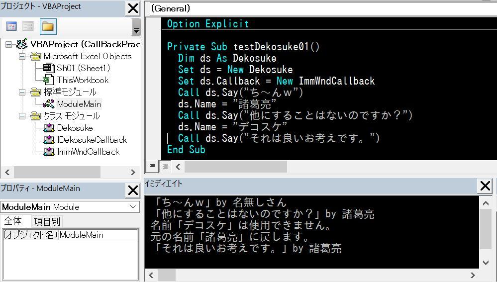 f:id:akashi_keirin:20201231131324j:plain