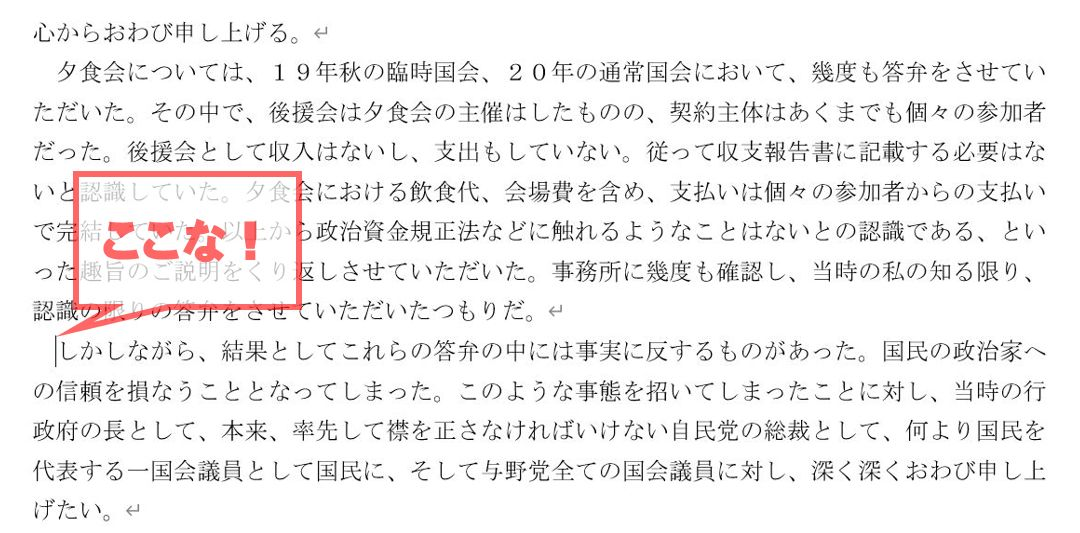 f:id:akashi_keirin:20210101193804j:plain