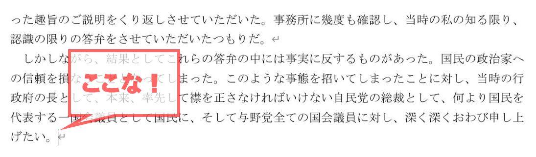 f:id:akashi_keirin:20210101193807j:plain