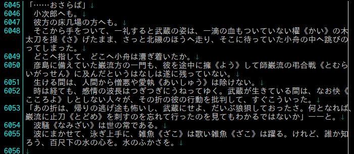 f:id:akashi_keirin:20210130221548j:plain