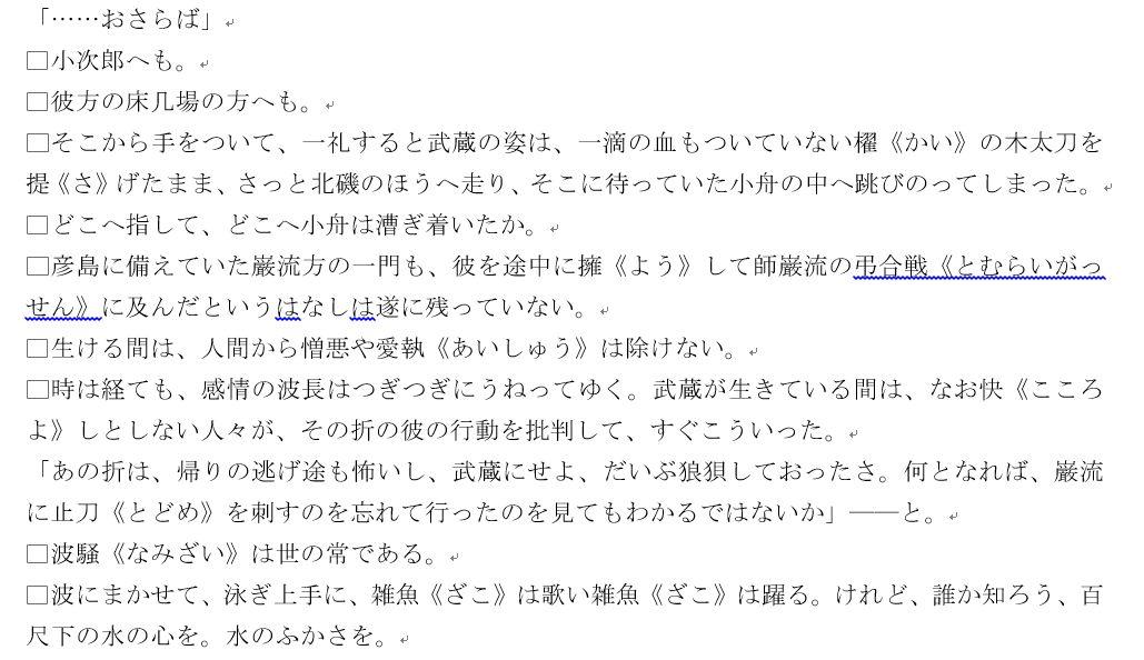 f:id:akashi_keirin:20210130221551j:plain