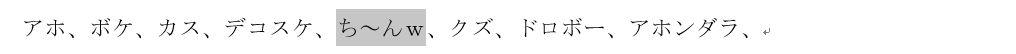 f:id:akashi_keirin:20210130221554j:plain