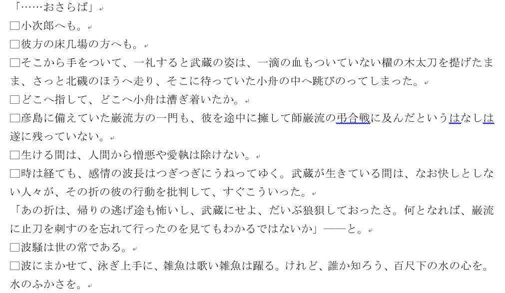f:id:akashi_keirin:20210130221912j:plain