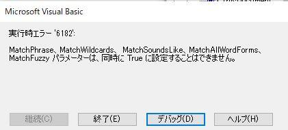 f:id:akashi_keirin:20210131095157j:plain