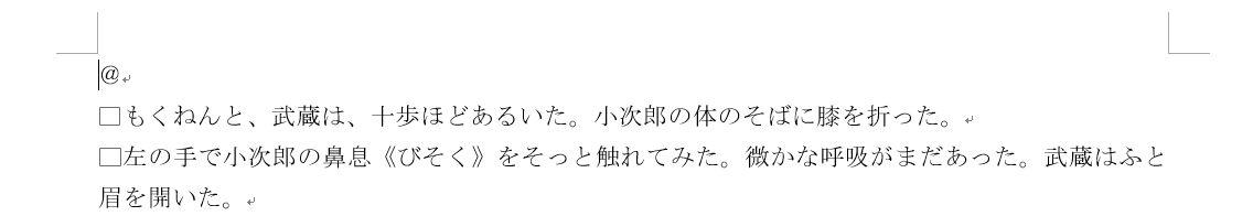 f:id:akashi_keirin:20210131095159j:plain
