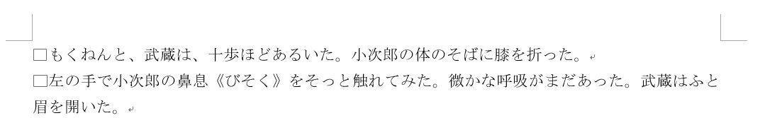 f:id:akashi_keirin:20210131183928j:plain