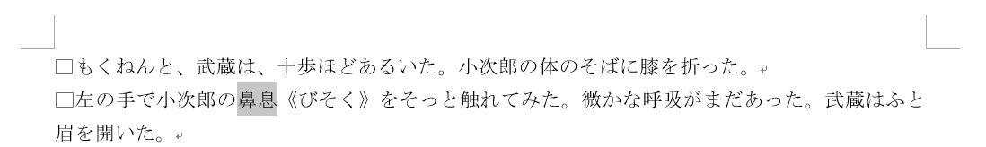 f:id:akashi_keirin:20210131183932j:plain