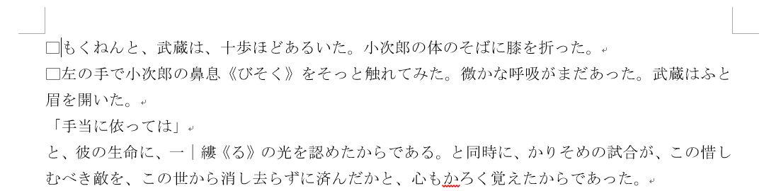 f:id:akashi_keirin:20210131183935j:plain