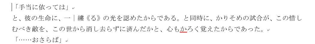 f:id:akashi_keirin:20210131183941j:plain