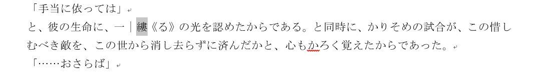 f:id:akashi_keirin:20210131183944j:plain