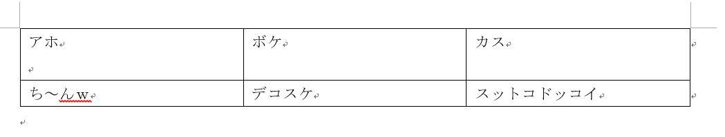 f:id:akashi_keirin:20210207181743j:plain