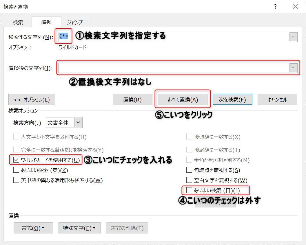 f:id:akashi_keirin:20210210084546j:plain