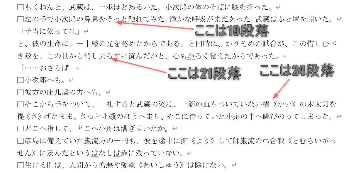f:id:akashi_keirin:20210210084550j:plain