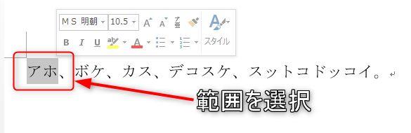 f:id:akashi_keirin:20210216232032j:plain