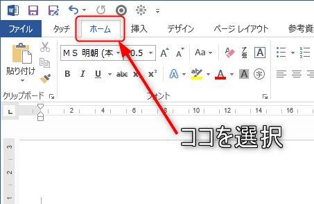 f:id:akashi_keirin:20210216232035j:plain