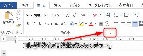 f:id:akashi_keirin:20210216232038j:plain