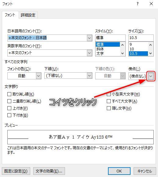 f:id:akashi_keirin:20210216232042j:plain