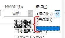 f:id:akashi_keirin:20210216232045j:plain
