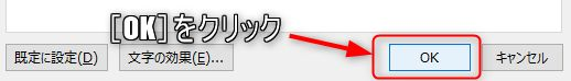 f:id:akashi_keirin:20210216232048j:plain