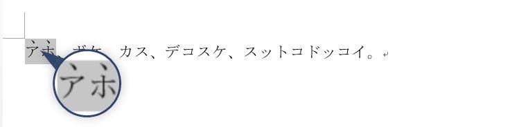 f:id:akashi_keirin:20210216232059j:plain