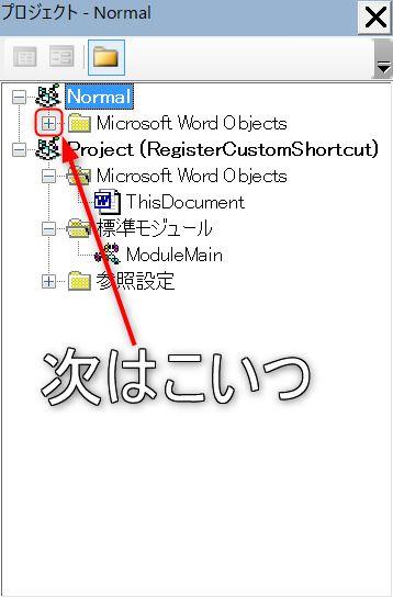 f:id:akashi_keirin:20210217085242j:plain