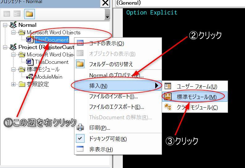 f:id:akashi_keirin:20210217085245j:plain