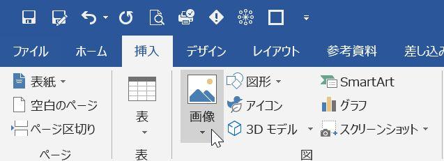 f:id:akashi_keirin:20210228191336j:plain