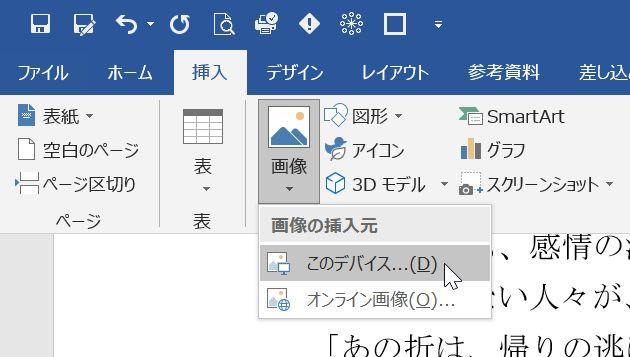 f:id:akashi_keirin:20210228191339j:plain