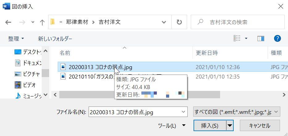 f:id:akashi_keirin:20210228191344j:plain