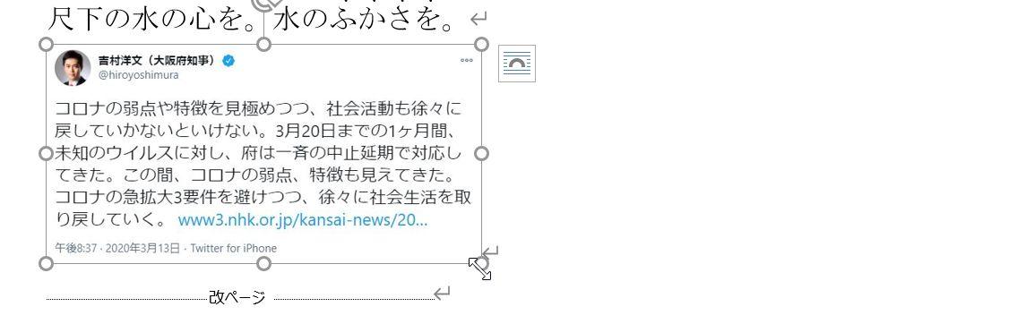 f:id:akashi_keirin:20210228191350j:plain