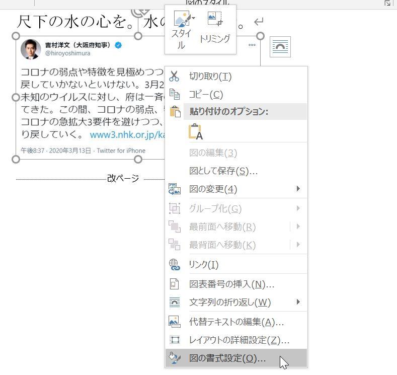 f:id:akashi_keirin:20210228191356j:plain