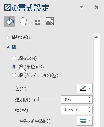 f:id:akashi_keirin:20210228191402j:plain