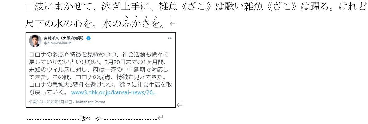 f:id:akashi_keirin:20210228191405j:plain