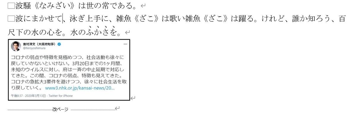 f:id:akashi_keirin:20210306183548j:plain