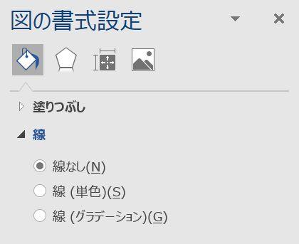 f:id:akashi_keirin:20210306183610j:plain