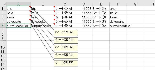 f:id:akashi_keirin:20210314200336j:plain