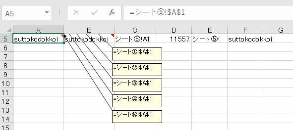 f:id:akashi_keirin:20210314200342j:plain
