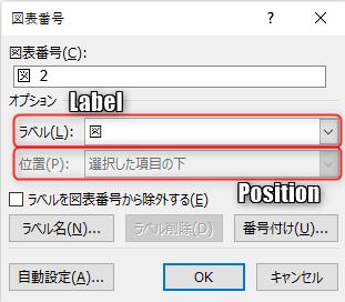 f:id:akashi_keirin:20210327105526p:plain