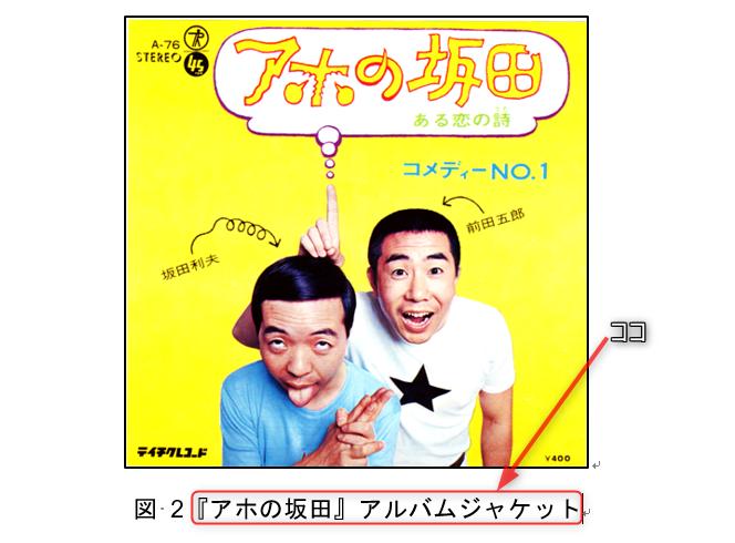 f:id:akashi_keirin:20210327105528p:plain