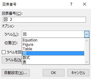 f:id:akashi_keirin:20210327105532p:plain