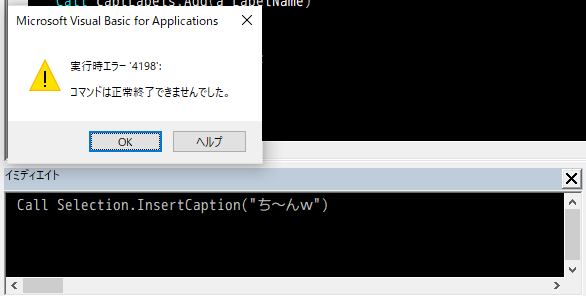 f:id:akashi_keirin:20210327105535p:plain