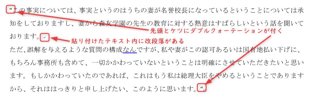 f:id:akashi_keirin:20210709091342p:plain