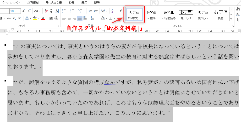 f:id:akashi_keirin:20210709091345p:plain
