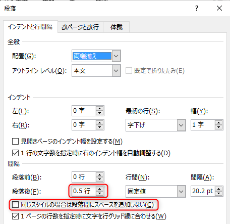 f:id:akashi_keirin:20210709091348p:plain