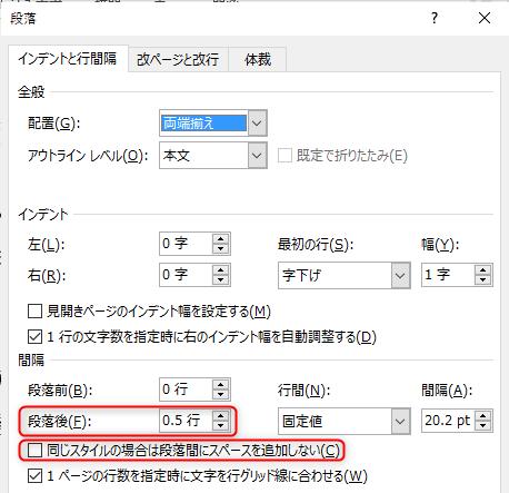 f:id:akashi_keirin:20210709091353p:plain